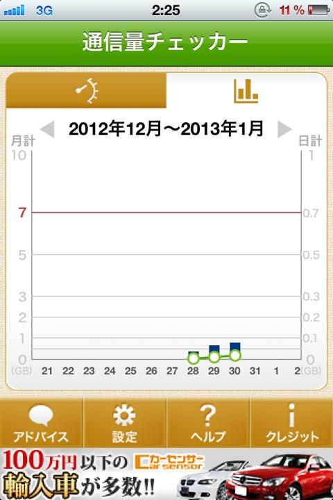 20121230-022731.jpg